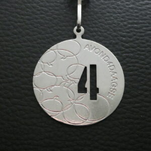 Medaille 4